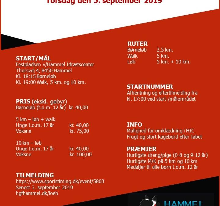 Tilmelding til Frijsenborgløbet er nu åben